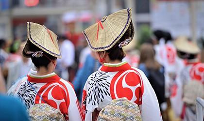 Tokyo to Nagasaki TH